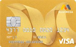 Mega Gold Card