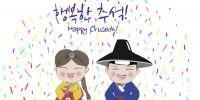 Menyambut hari 'Lebaran' Korea Selatan, Chuseok Day