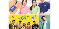 6 Keseruan Lee Kwang Soo vs pemeran Backstreet Rookie di Running Man