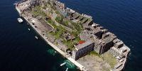 Korea Selatan vs Jepang soal 'Pulau Warisan Dunia' versi UNESCO