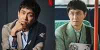 10 Potret Oh Jung Se, pemeran Sang Tae di It's Okay to Not Be Okay