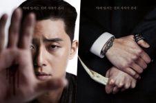 6 Rekomendasi film Korea yang segera rilis Juli 2019, udah gak sabar