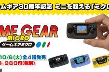 Sega Game Gear Micro, tak diharapkan namun akan segera datang