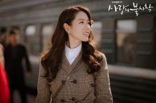 Aktris Son Ye Jin akan bintangi film Hollywood pertamanya