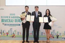 Park Seo Joon digandeng Pemerintah Korea sebagai Duta Sensus 2020