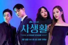 9 Drama Korea terbaru ini tayang Oktober 2020, bertabur bintang