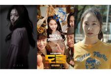 5 Judul film Korea terbaru ini tayang pada November 2020