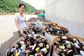 Kamikatsu, kota tanpa sampah yang berada di Jepang