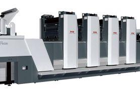 Inilah 6 alasan digital printing lebih baik dari offset printing