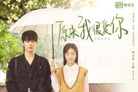 'Crush', drama Cina yang berkisah tentang cinta lama bersemi kembali