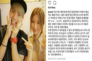 Sangat mendalam, begini isi pesan unggahan 8 idol K-Pop untuk Jonghyun