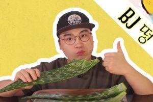 5 Gaya YouTuber mukbang  asal Korea ini bikin geleng-geleng