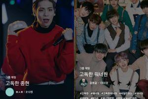 Ramai-ramai mengunduh Solarity Group, grup medsos para pecinta Korea