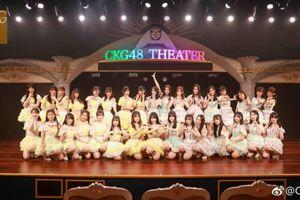 Curhat member CKG48, kamar asrama terlalu kecil sampai gaji menunggak