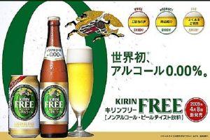Bir asal Jepang ini boleh diminum ibu hamil & pasien RS, kok bisa?