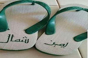 Heboh warganet membully sandal jepit viral bertuliskan huruf Arab