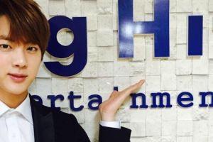 5 Tahun sejak debut, awal 2019 BTS bakal punya 'adik'