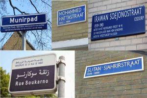 6 Tokoh Indonesia ini namanya dijadikan nama jalan di luar negeri