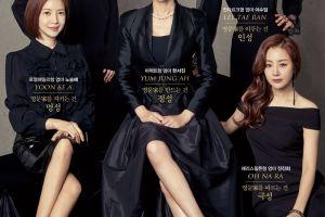 Alasan Sky Castle jadi drama TV kabel dengan rating tertinggi di Korea