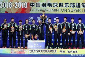 Pada 2019 ini Tiongkok kembali bangkit di ajang bulu tangkis dunia