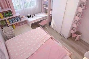 11 Ide kamar tidur anak bernuansa warna pink, bikin betah