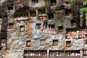5 Desa unik dan menarik ini hanya ada di Indonesia