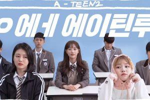 7 Alasan yang bikin drama Korea 'A-Teen' terkenal di YouTube