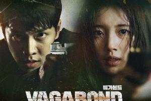 4 Fakta menarik Vagabond, drama baru Lee Seung Gi dan Suzy
