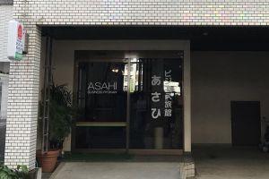 Mau menginap di hotel 100 Yen Jepang? Ini syarat gokilnya