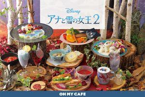Kafe ini sajikan menu dengan ornamen ala film Frozen, unik banget