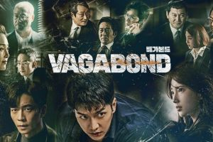 Ini tanggapan staf produksi terkait kemungkinan Vagabond Season 2