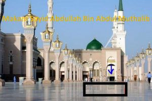 Kisah Abdullah Bin Abdul Muthalib, ayah Nabi Muhammad SAW