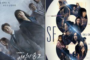 7 Drama Korea ini tayang Agustus 2020, ada Choi Siwon