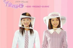 6 Drama Taiwan populer ini pernah tayang di TV lokal, masih ingat?