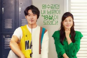 5 Pelajaran hidup yang dapat kamu petik dari drama Korea 18 Again