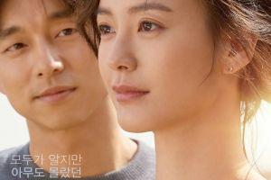 Melihat budaya patriarki melalui film Kim Ji-Young: Born 1982