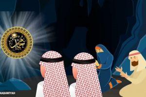 Kisah seorang Bani Anshar dan Abdullah Bin Amr