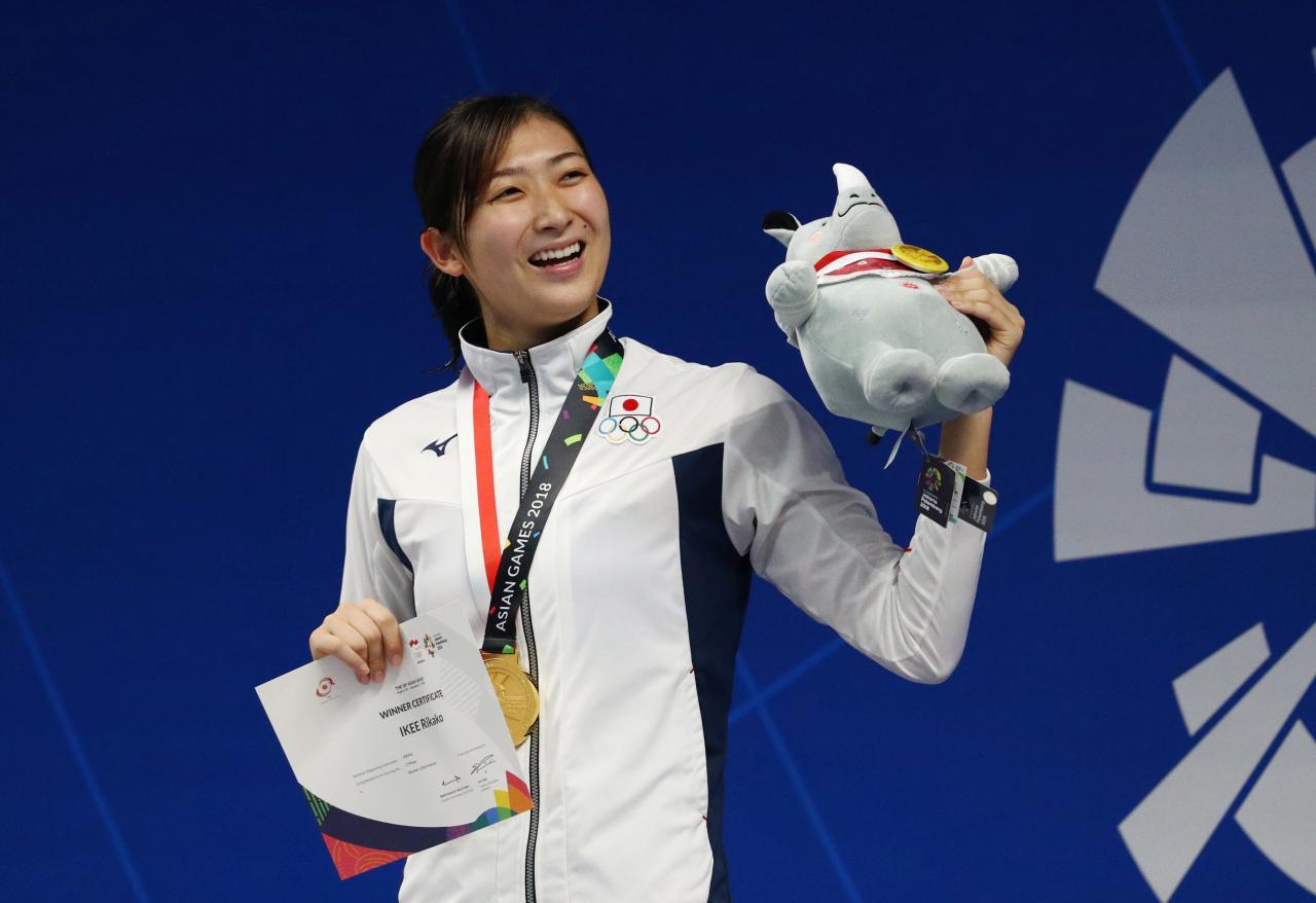 Selain Rikako Ikee, 5 sosok ini pernah jadi atlet terbaik Asian Games