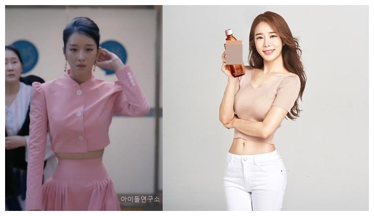 6 Artis Korea ini punya ukuran pinggang yang sangat ramping