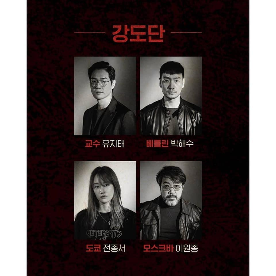 Ini profil pemain Money Heist versi Korea