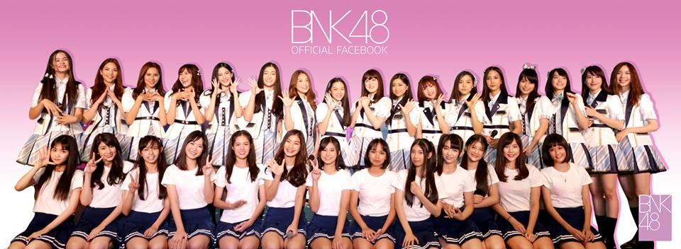 BNK48 adalah sister group ke dua AKB48 di Asia Tenggara.