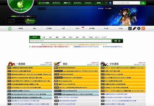 goboiano.com