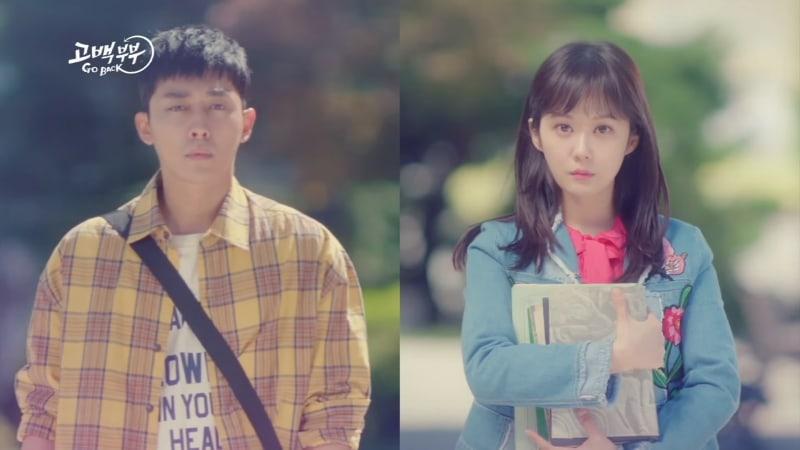 Makna pernikahan ini bisa kamu pelajari dari K-drama Go Back Couple