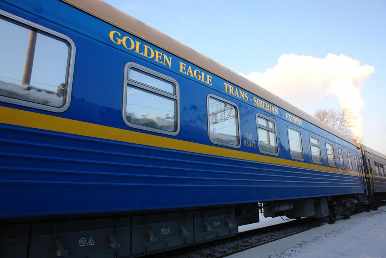 Golden Eagle Train