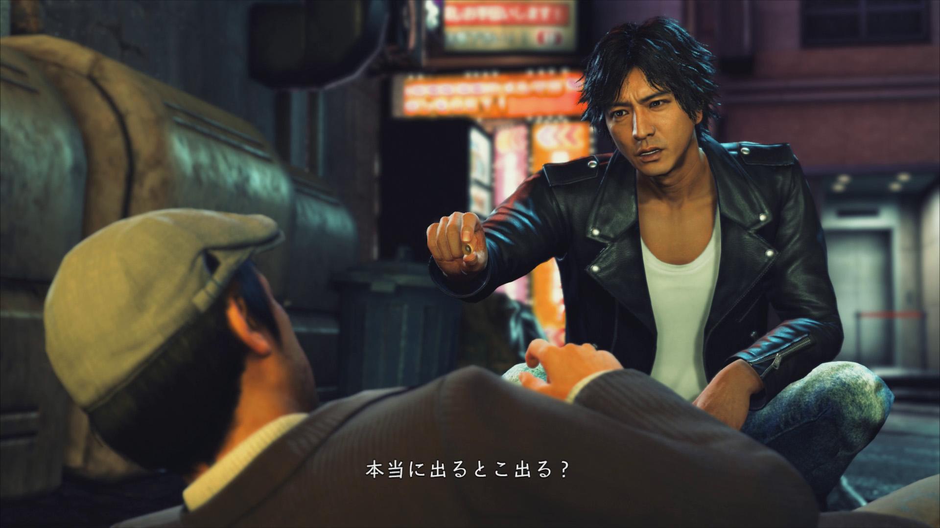 Judgment: Game spin-off Yakuza dari Sega yang seru banget