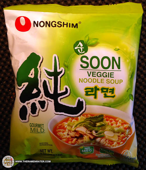 https://www.theramenrater.com/2014/02/10/1308-nongshim-soon-veggie-noodle-soup/