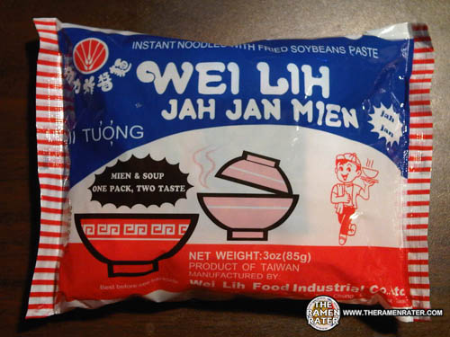 https://www.theramenrater.com/2011/02/01/re-review-wei-lihjah-jan-mien-instant-noodles-with-fried-soybeans-paste/