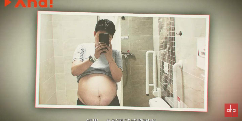 Haiyang Ye, wanita asal Cina yang hamil dengan cara tak biasa