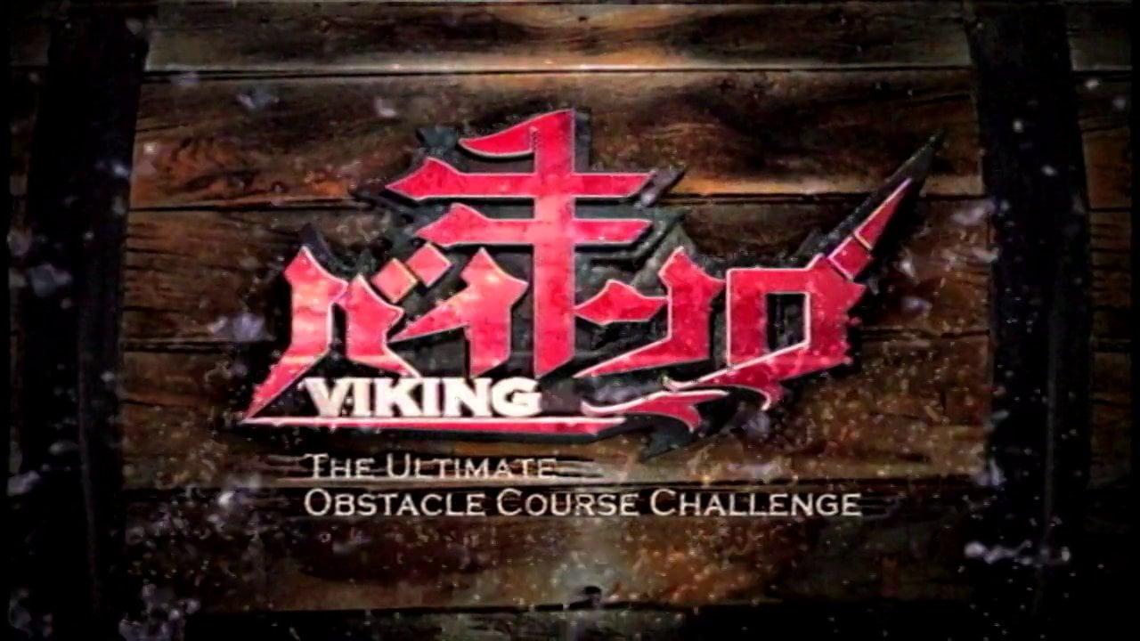 vimeo.com/70930321