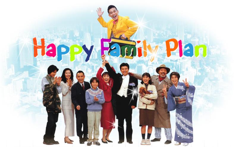 www.happyfamilyplan.com